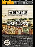 英格兰简史(英国历史学家詹金斯爵士潜心力作,泰晤士报畅销书,记录公元410年到21世纪的帝国兴衰!)