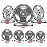 "1"" TRI-GRIP Hammertone Disc Weight Plates EZ Bar Curl Barbell Weights Fitness Gym 2.5kg to 25kg Set (PAIR) TNP Accessories"