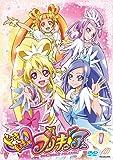 ドキドキ! プリキュア 【DVD】vol.1