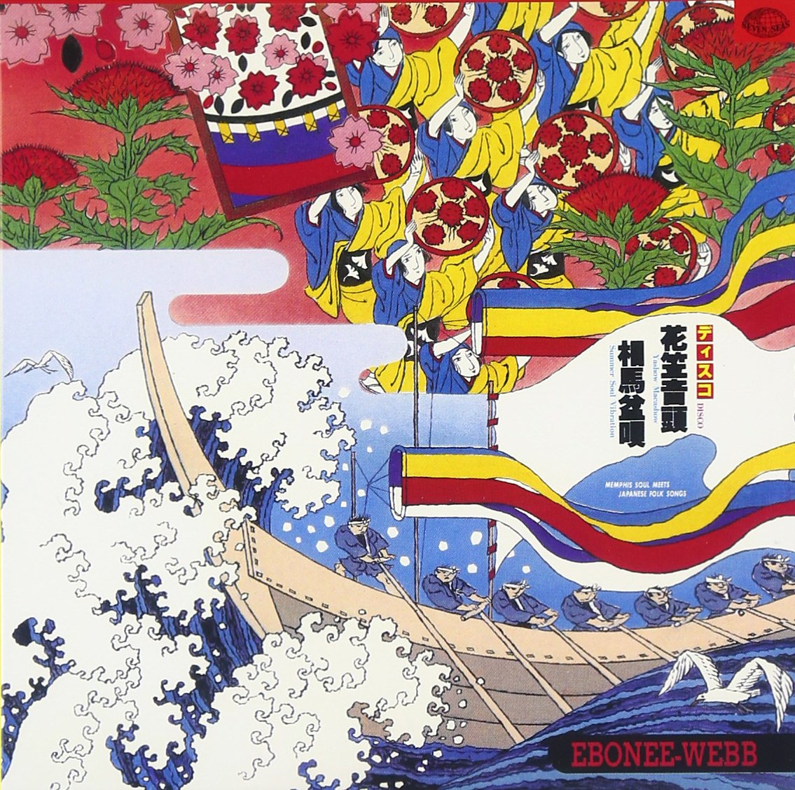 Memphis Soul Meets Japanese Folk Songs [Cardboard Sleeve (mini LP)] / Ebonee Webb