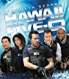 Hawaii Five-0 シーズン6<トク選BOX>(12枚組) [DVD]