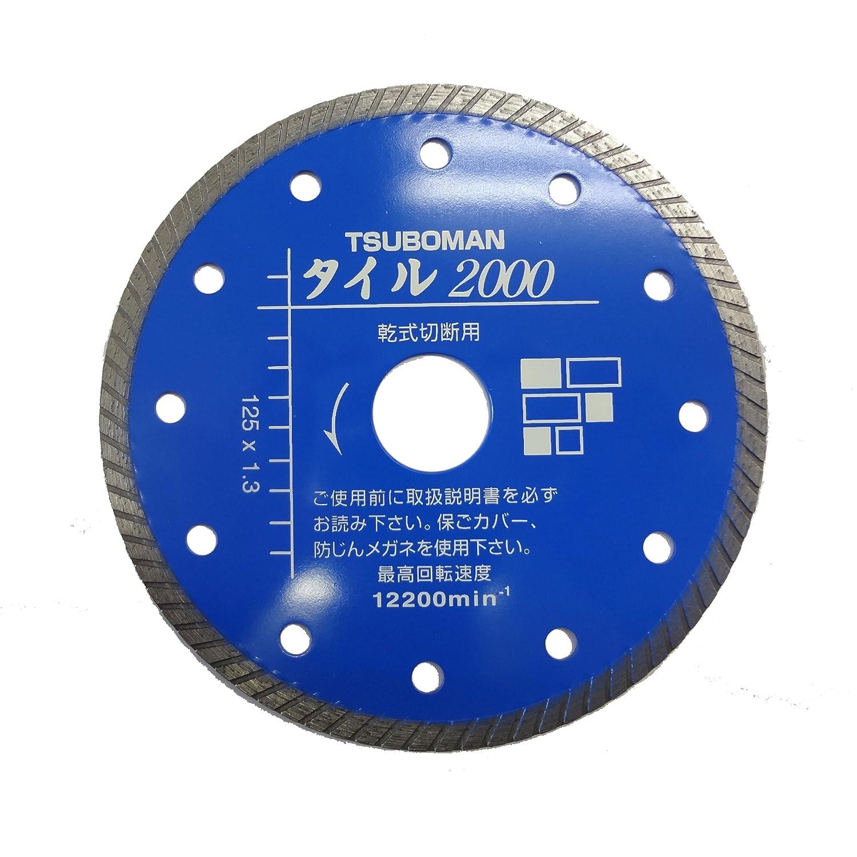 ツボ万 ダイヤモンドカッタータイル2000 T2000-125 125×1.3×5×22 B00AEJ881K