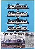 マイクロエース Nゲージ 南海2000系 2次車 新塗装 4両セット A8051 鉄道模型 電車