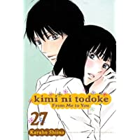 Kimi ni Todoke: From Me to You, Vol. 27 (Volume 27)