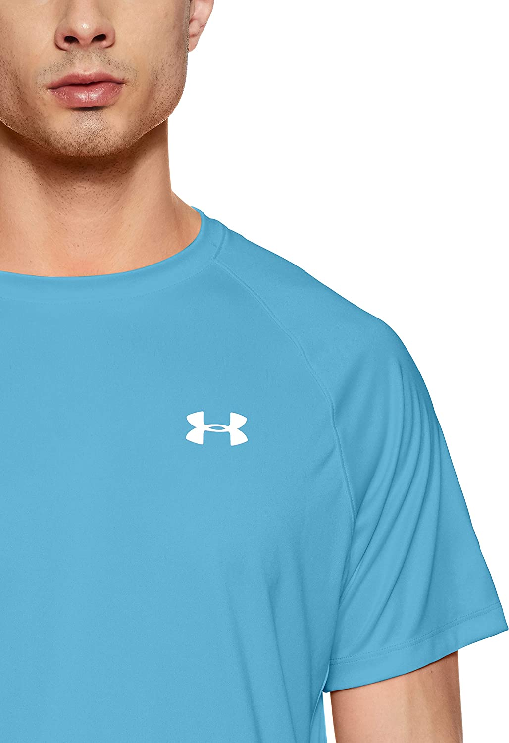 Under Armour Speed Stride Short Sleeve Maglietta A Maniche Corte Uomo