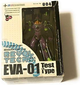 Revoltech: Neon Genesis Evangelion Unit 01 Action Figure