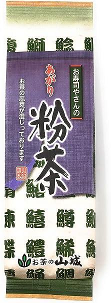 お茶の山城 お寿司やさんのあがり粉茶 200g×1個
