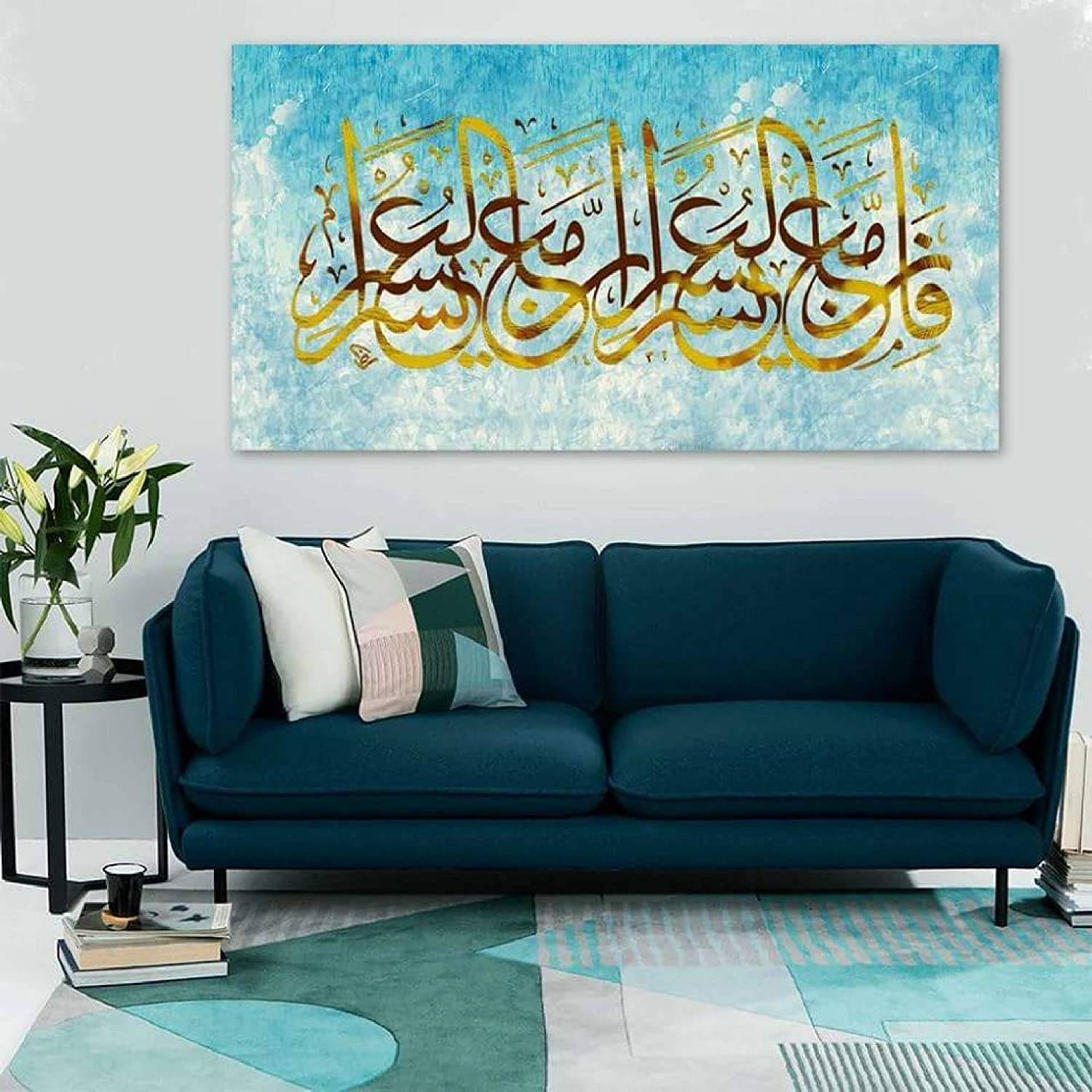 Amazon Com Islamic Canvas Wall Art Indeed With Hardship Will Be Ease Surah Ash Sharh 94 6 Unique Design Canvas Wall Art Design 39x19 6 Inches 100x50 Cm Posters Prints