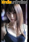 柳瀬美月『昼顔』200 pics