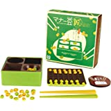 Manner Beans Takumi Chopsticks Practice Kit