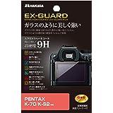 HAKUBA デジタルカメラ液晶保護フィルム EX-GUARD PENTAX K-70/K-S2専用 EXGF-PK70