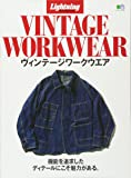 Lightning Archives VINTAGE WORKWEAR(ヴィンテージワークウェア) (エイムック 3739 Lightning Archives)
