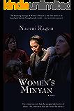 Women's Minyan (English Edition)