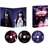 累‐かさね‐ 豪華版 (Blu-ray&DVD)