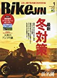 BikeJIN/培倶人(バイクジン) 2020年1月号