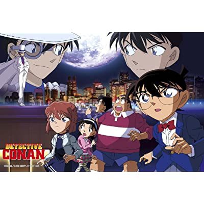 300-piece jigsaw puzzle Aim! Puzzle master name detective moment of Conan game of (when) (26x38cm)