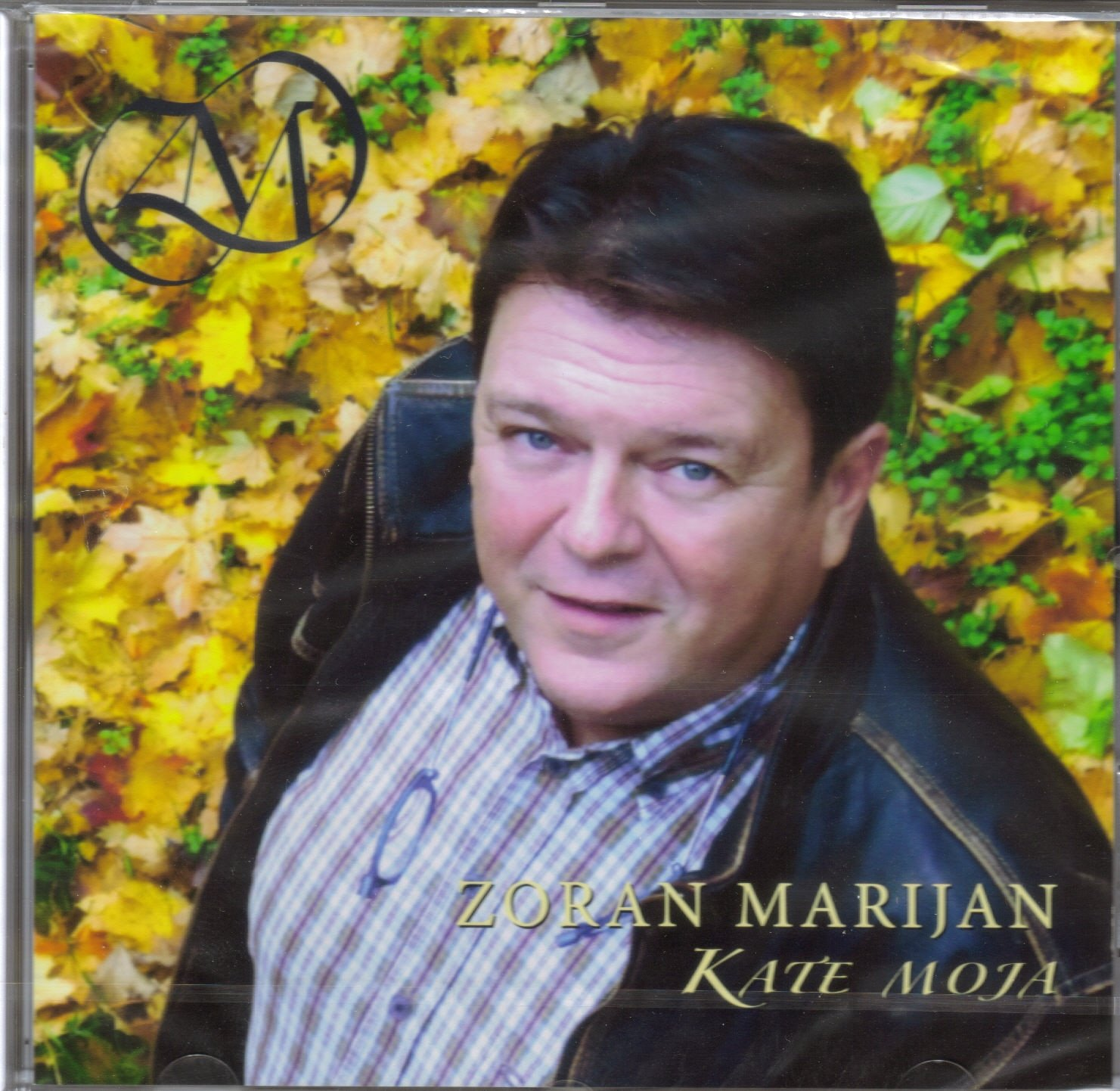Zoran Marijan Kate Moja Album 2012 Amazon Com Music