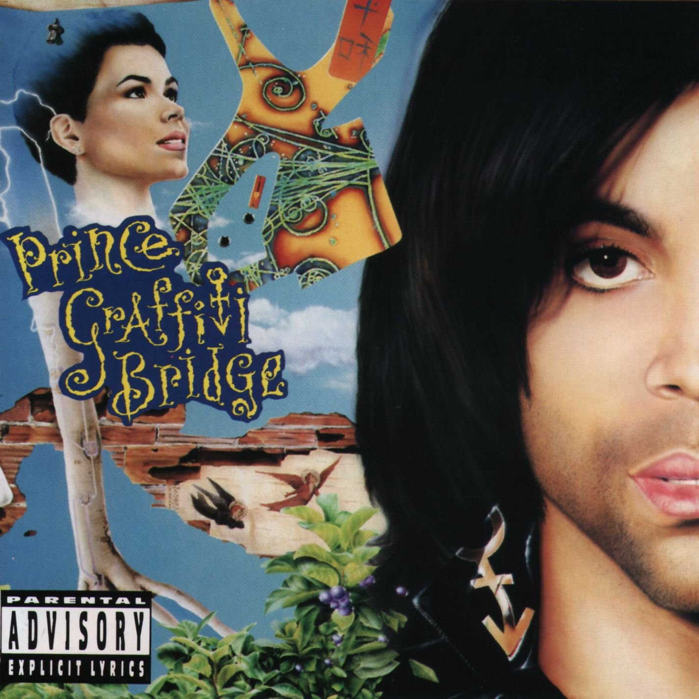 Prince lovesexy download