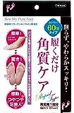TO-PLAN 履くだけ角質ケア New My Pure Foot (ニュ-マイピュアフット)