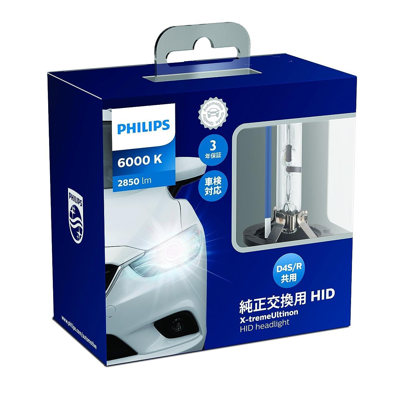 放映もう一度費やすAMIR LED テープライト TVバックライト テレビ PC照明 目の疲れを取る USB接続 リモコン操作 強粘着両面テープ仕様 カラー選択 切断可能 防水防塵 SMD5050RGB LEDライト 屋内外装飾