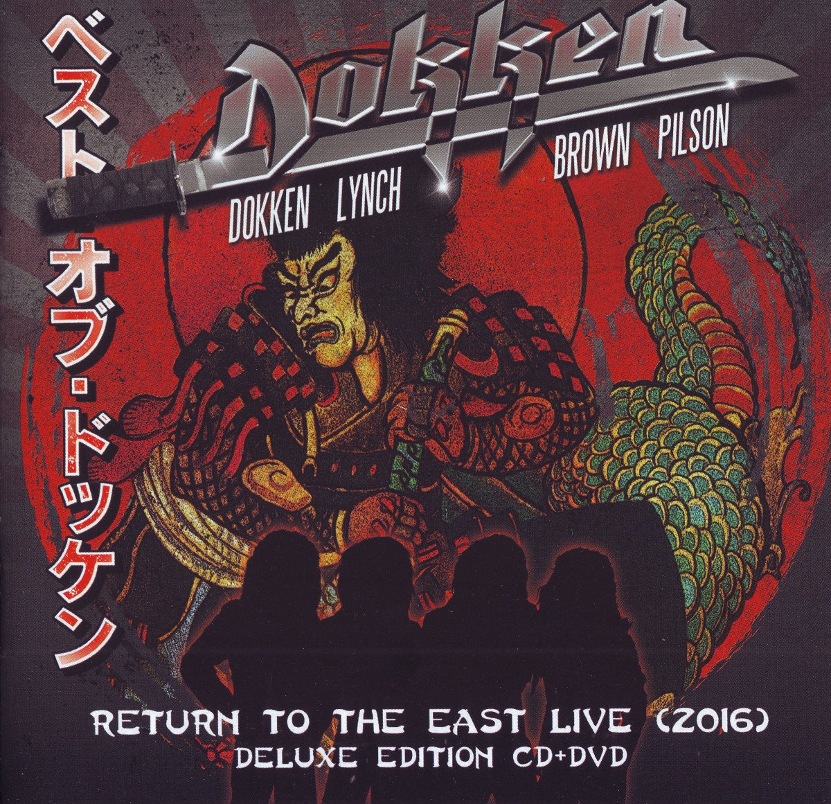 Return To The East Live 2016 by Frontiers Records