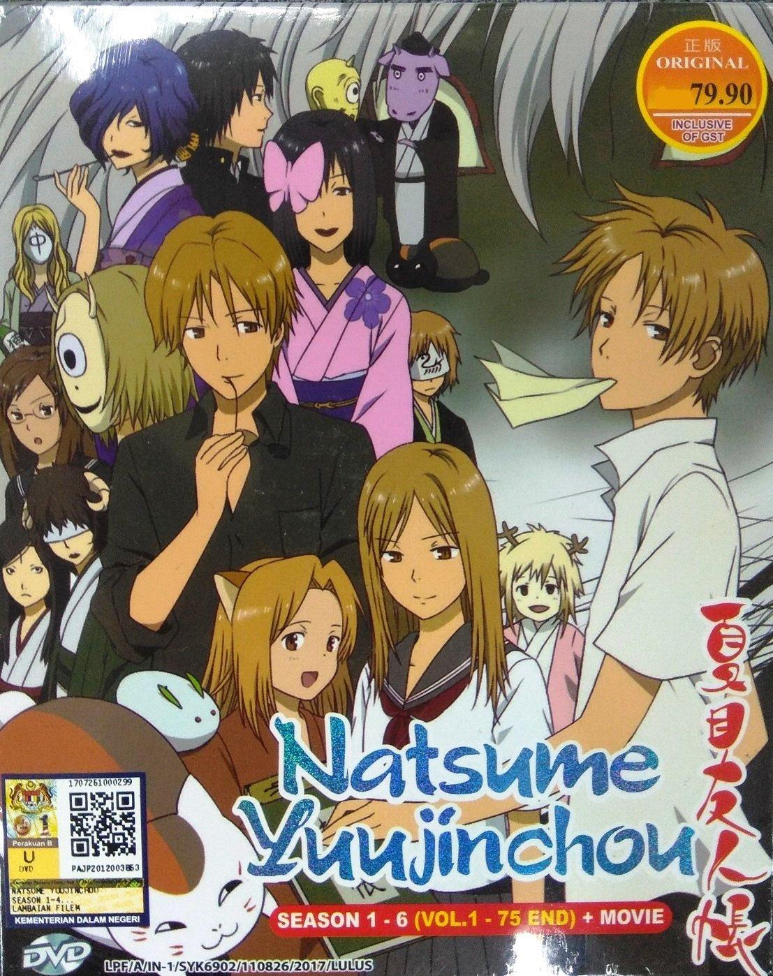 Amazon com natsume yuujinchou season 1 6 complete anime tv series dvd box set 75 episodes movie takahiro omori movies tv