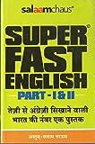 Super Fast English Part- I & II