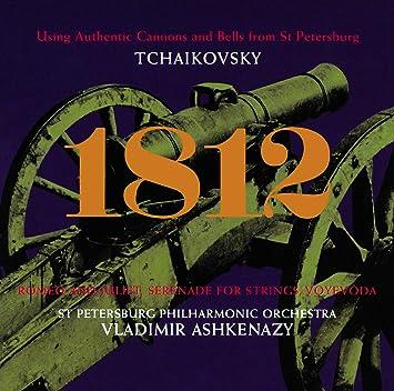 チャイコフスキー:序曲「1812年」、他