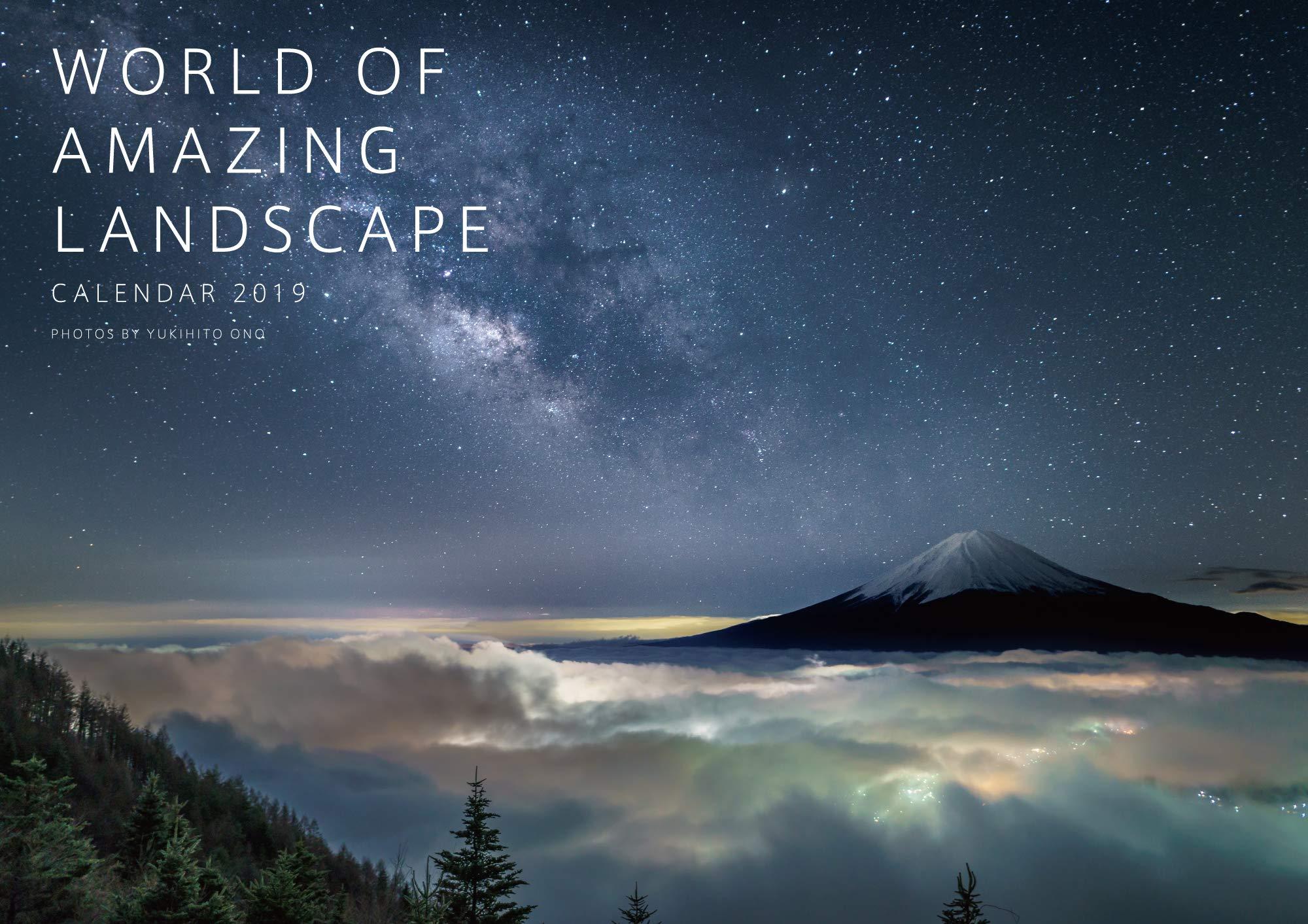 [ 2019年壁掛けカレンダー ]WORLD OF AMAZING LANDSCAPE | photo by YUKIHITO ONO