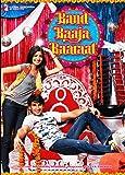 Band Baaja Baaraat (New Comedy Hindi Film / Bollywood Movie / Indian Cinema DVD)