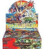 デュエル・マスターズ DMR-15 TCG ドラゴン・サーガ 拡張パック第3章 双剣オウギンガ DP-BOX