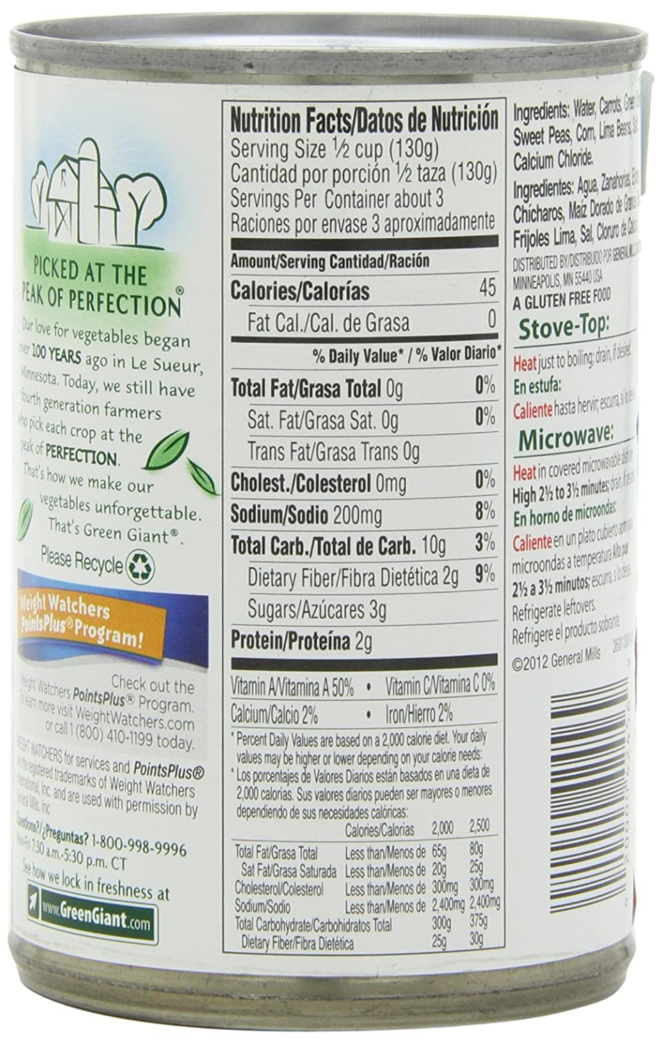 Amazon.com : Green Giant Mixed Vegetable Blend, 15-Ounce ...