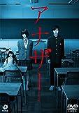 アナザー Another  DVD スタンダード・エディション