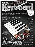 Keyboard magazine (キーボード マガジン) 2015年7月号 SUMMER (CD付) [雑誌]