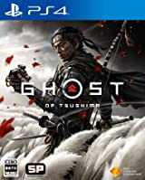 【PS4】Ghost of Tsushima【早期購入特典】『Ghost of Tsushima』デジタル ミニサウンドトラック ・Ghost of Tsushima「仁」ダイナミックテーマ ・Ghost of Tsushima「仁」アバター(封入)