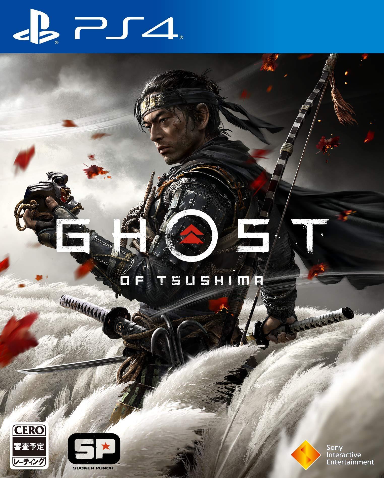 【PS4】『Ghost of Tsushima』早期購入特典・店舗特典【6月26日発売!】