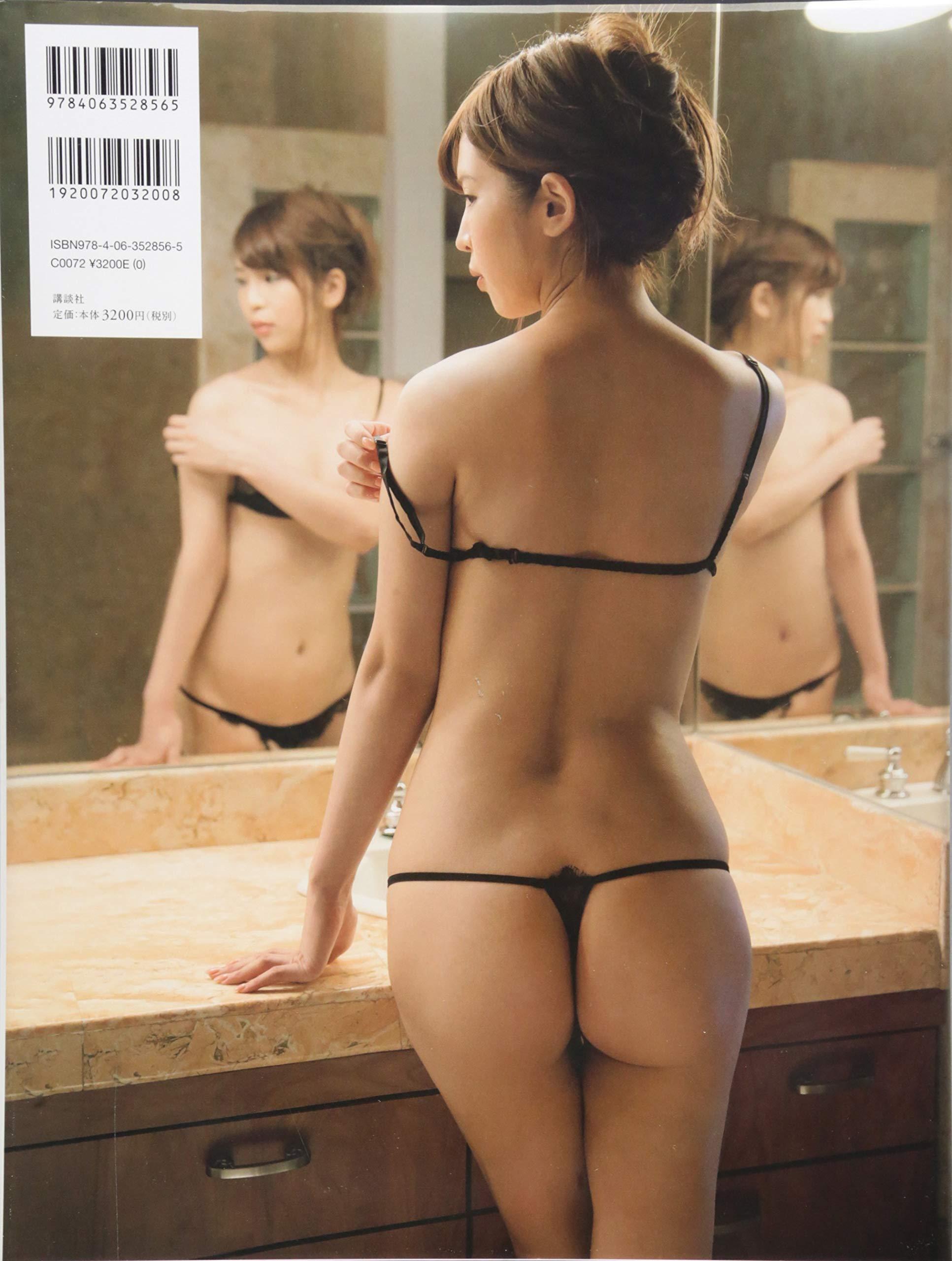 anri sakaguchi nude 写真集 Porn Image