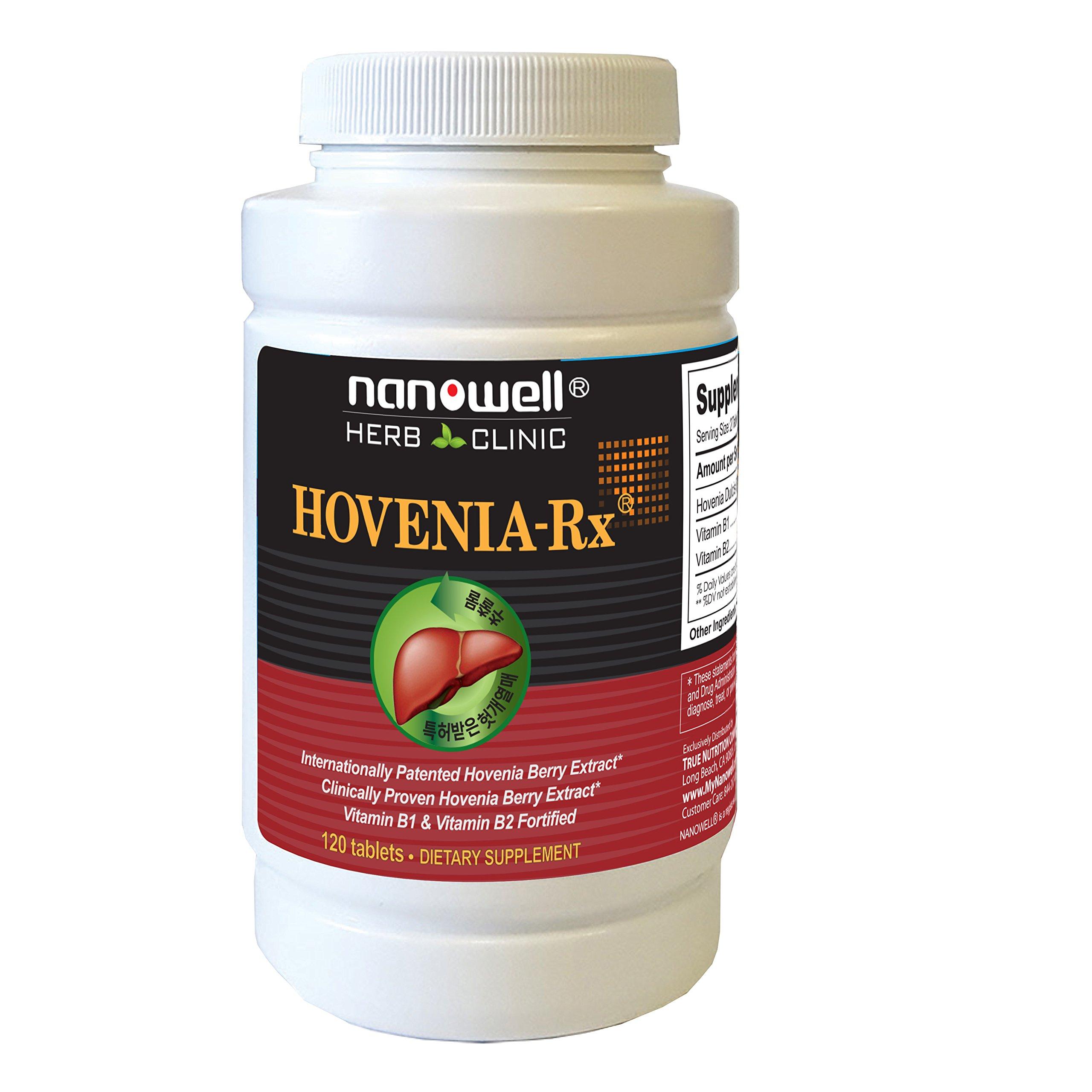 Nanowell® - Hovenia-Rx® 120 Table   Maximum Strength Hovenia dulcis Fruit Extract with Vitamin B1, B2