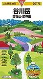 山と高原地図 谷川岳 苗場山・武尊山 2017 (登山地図 | マップル)