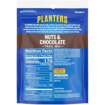 Planters Peanut Er Nutritional Information on capri sun nutritional information, peanut m & m's nutritional information, coca-cola nutritional information,