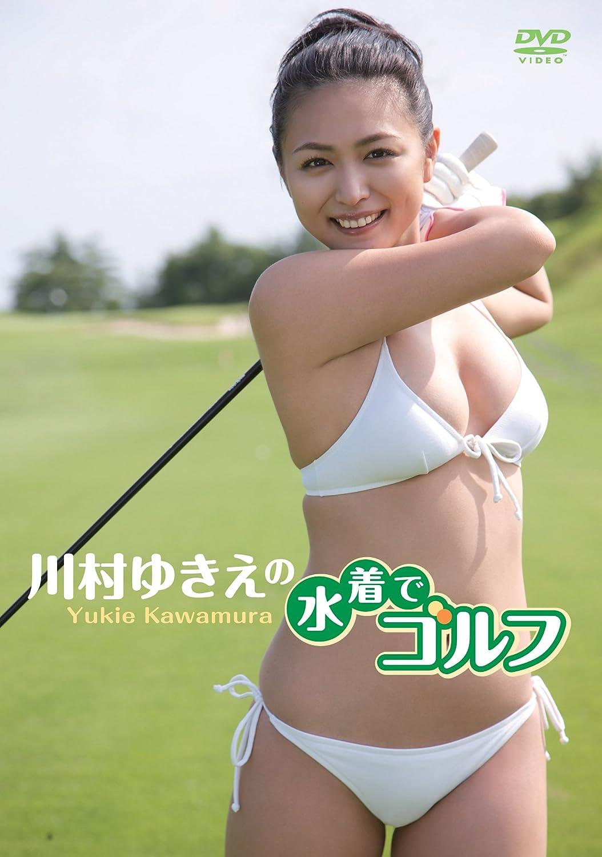 久松郁実 part25 [無断転載禁止]©bbspink.comYouTube動画>8本 ->画像>157枚