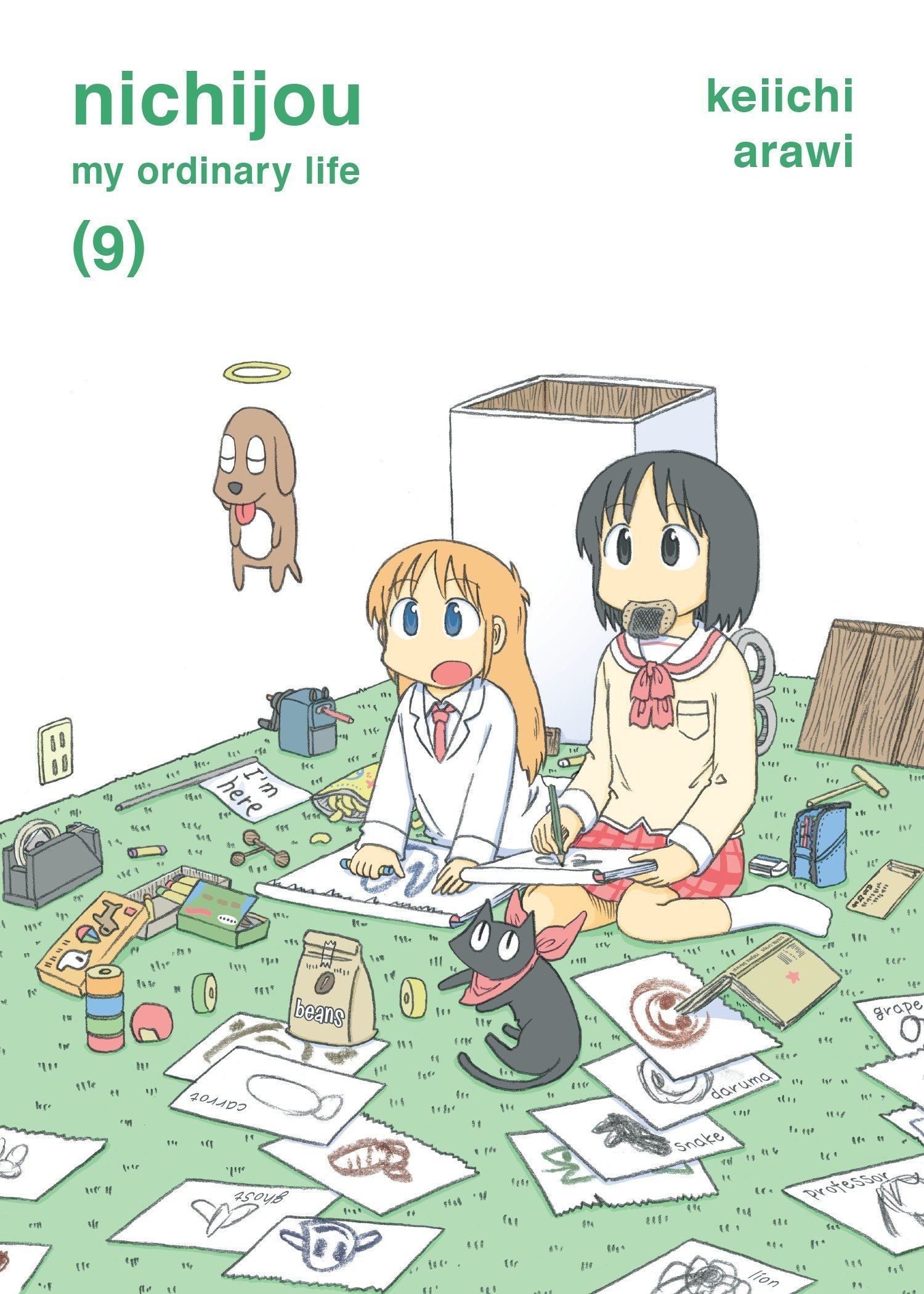 Nichijou, 9 by Vertical Comics