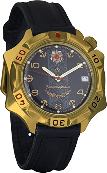 reloj vostok komandirskie amazon