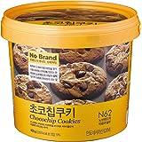 No Brand Choco-Chip Cookies, 400g