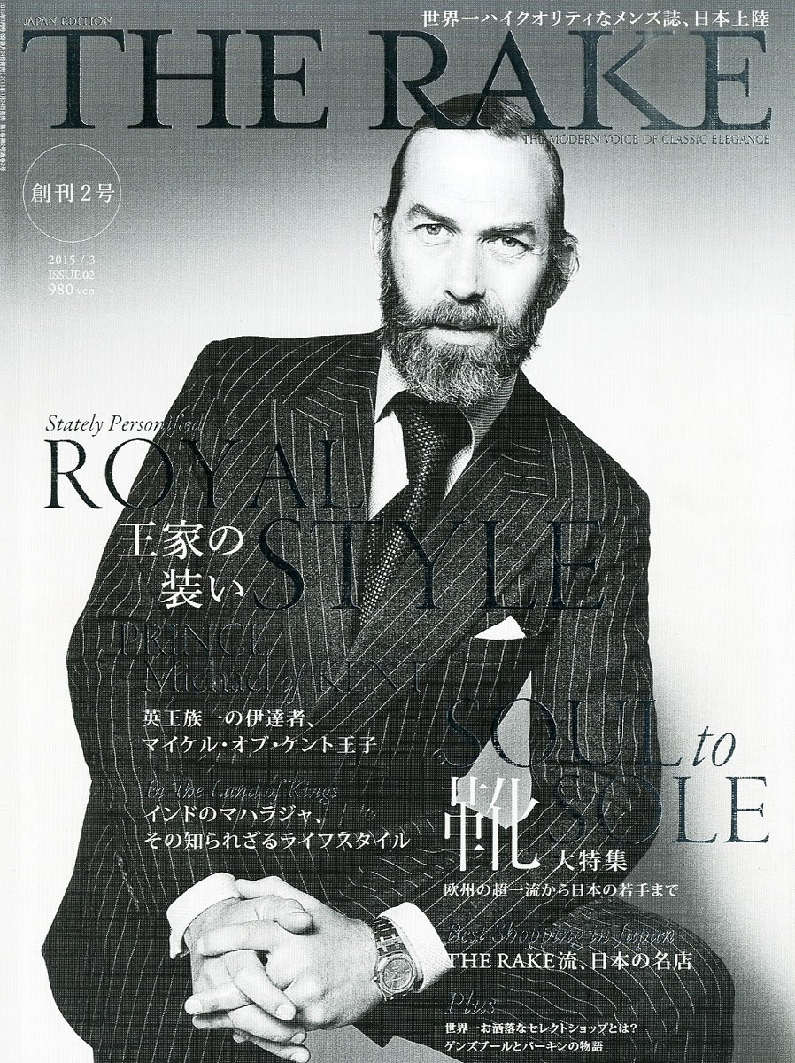 Download THE RAKE ~ Japanese Fashion Magazine March 2015 Issue [JAPANESE EDITION] MAR 3 ebook