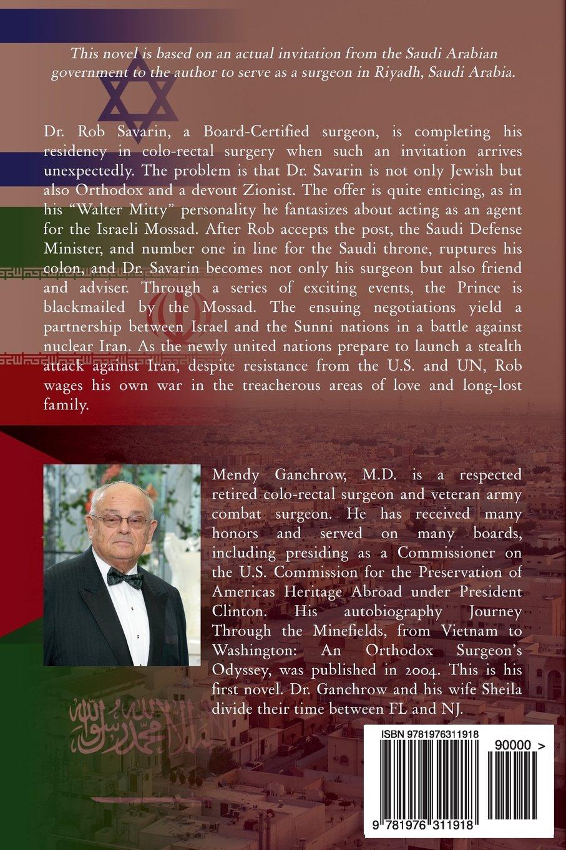 The Five Day War: Mendy Ganchrow M.D.: 9781976311918: Amazon.com: Books