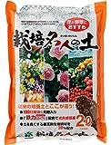 自然応用科学 【はじめての方でも安心! 花と野菜におすすめの土! 】 栽培名人の土 2L