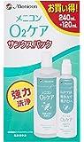 メニコン O2ケアサンクスパック2 洗浄・保存(ハード用)240mL+120mL (コンタクトケア用品)