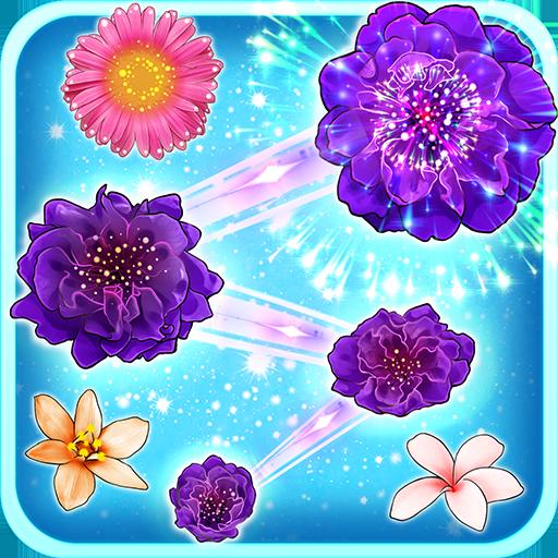 Blossom Garden ()