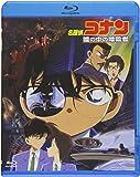 劇場版名探偵コナン 瞳の中の暗殺者 (Blu-ray)
